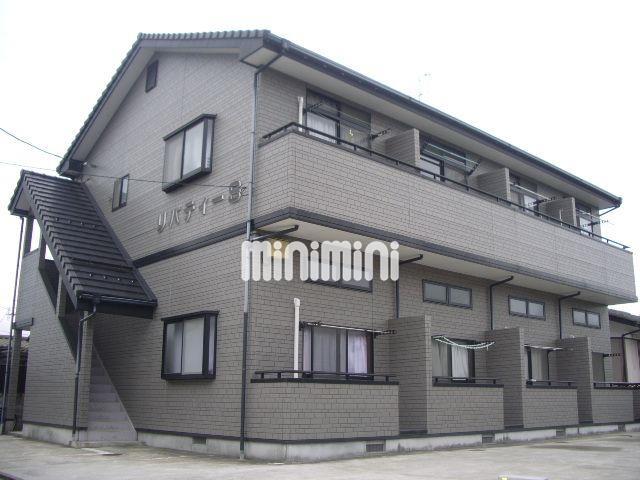 東北本線 名取駅(徒歩11分)