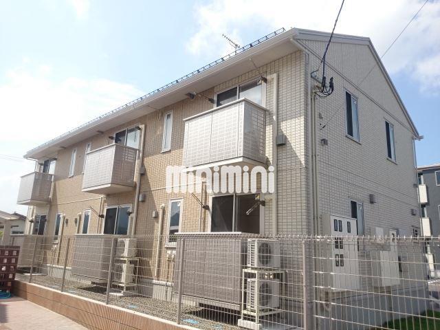 仙台市地下鉄南北線 仙台駅(バス44分 ・大和町水道事業所前停、 徒歩9分)