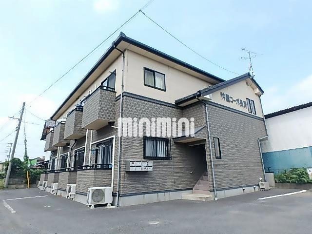 常磐線 水戸駅(バス35分 ・長岡西停、 徒歩3分)