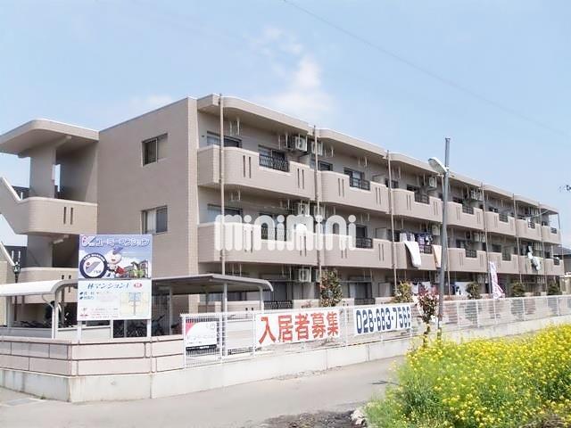 東北本線 宝積寺駅(徒歩15分)
