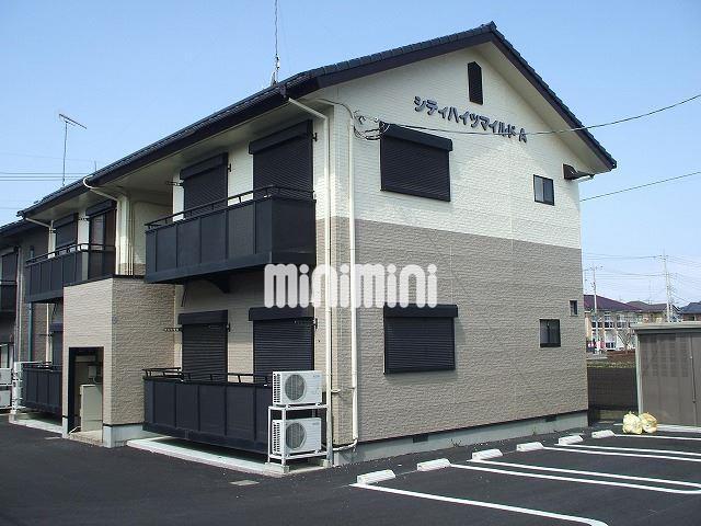真岡鉄道 真岡駅(徒歩20分)