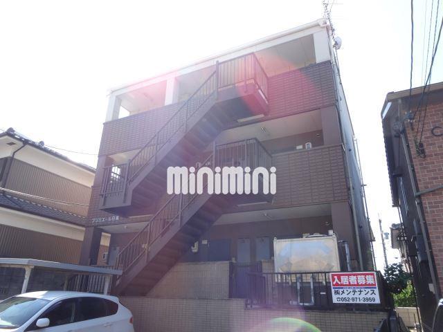 東海道本線 逢妻駅(徒歩21分)