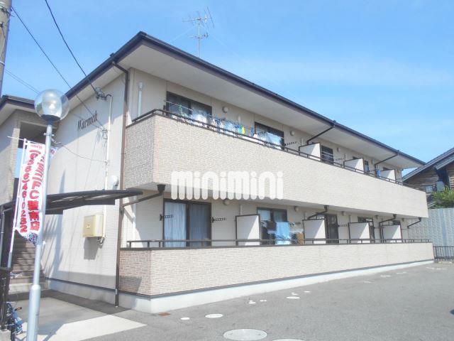名鉄三河線 高浜港駅(徒歩29分)