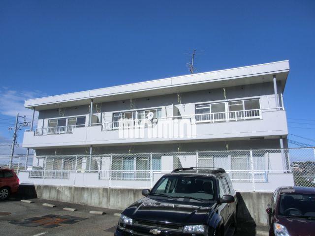 東海道本線 共和駅(徒歩12分)