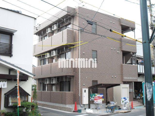 東海道本線 稲沢駅(徒歩2分)