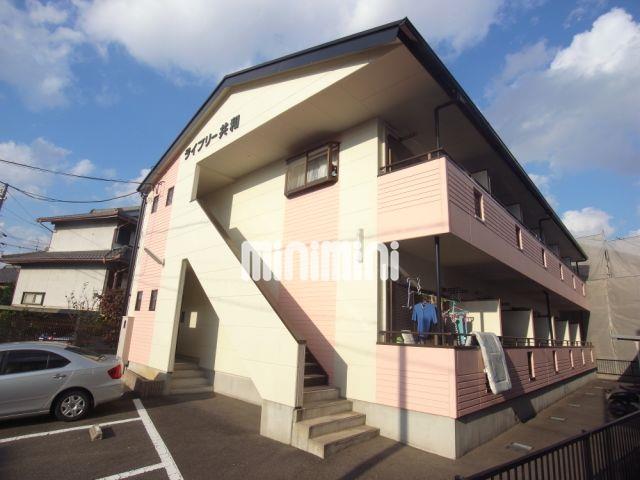 東海道本線 共和駅(徒歩6分)
