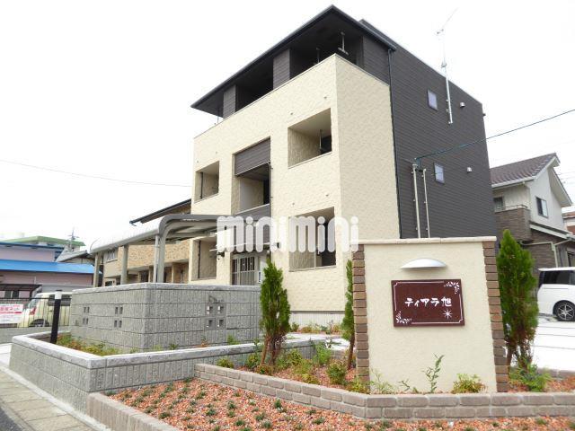 名鉄瀬戸線 尾張旭駅(徒歩10分)