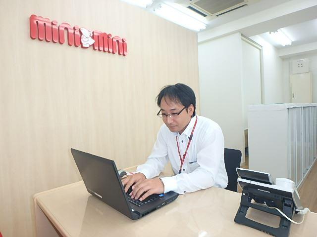 ミニミニ札幌駅北口店店長