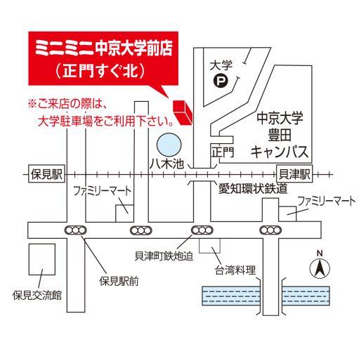 ミニミニ中京大学前店の地図