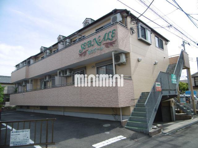 西武鉄道狭山線 下山口駅(徒歩7分)