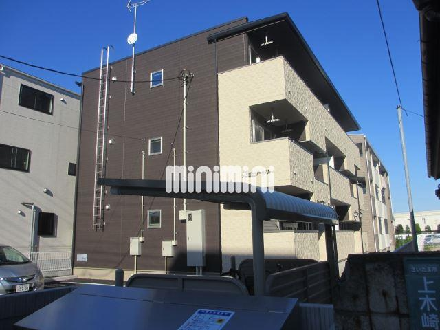 京浜東北・根岸線 与野駅(徒歩10分)
