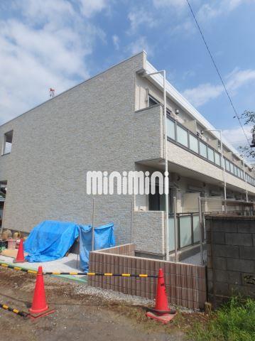 西武鉄道新宿線 狭山市駅(徒歩7分)