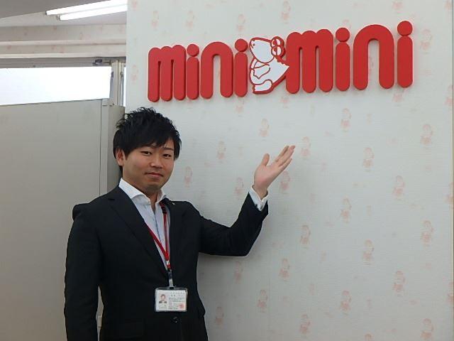 ミニミニ成増店店長