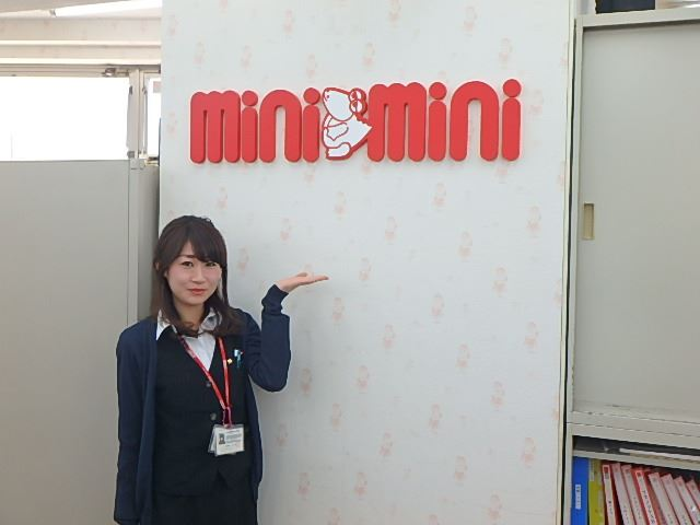 ミニミニ成増店スタッフ