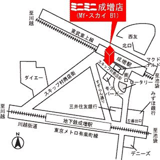 ミニミニ成増店の地図