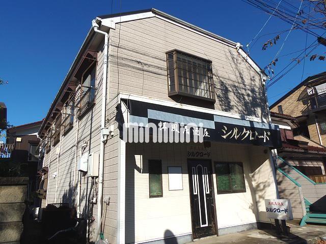 京成電鉄本・空港線 実籾駅(徒歩15分)
