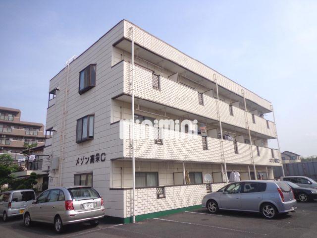 総武・中央緩行線 稲毛駅(徒歩17分)