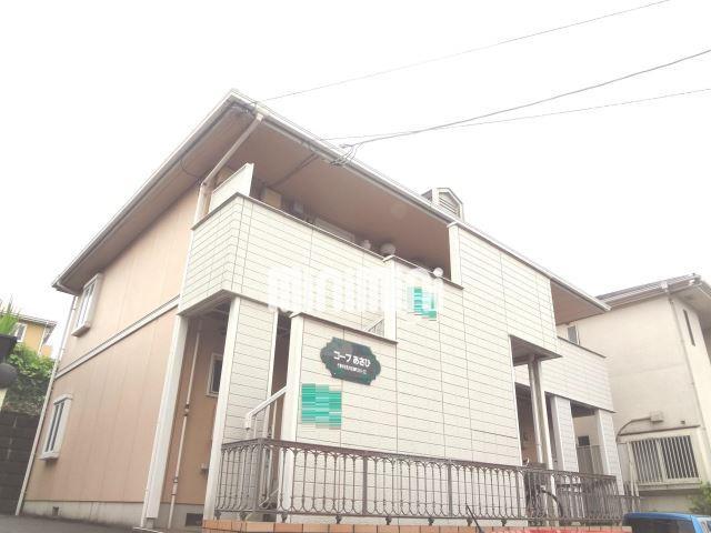 総武・中央緩行線 新検見川駅(徒歩18分)