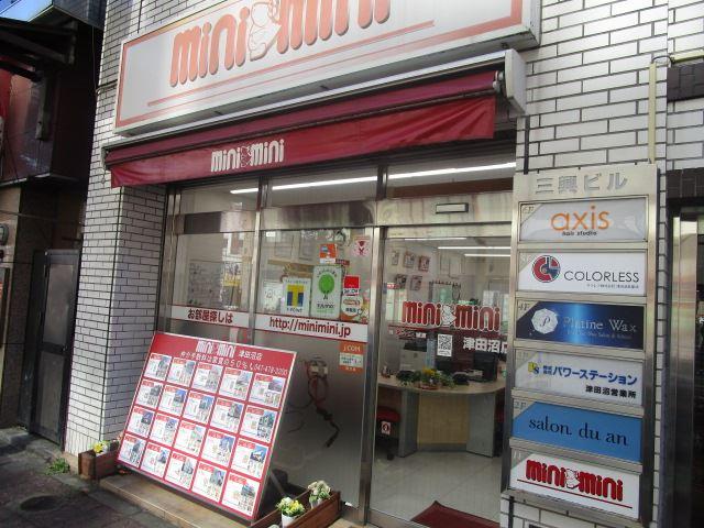ミニミニ津田沼店