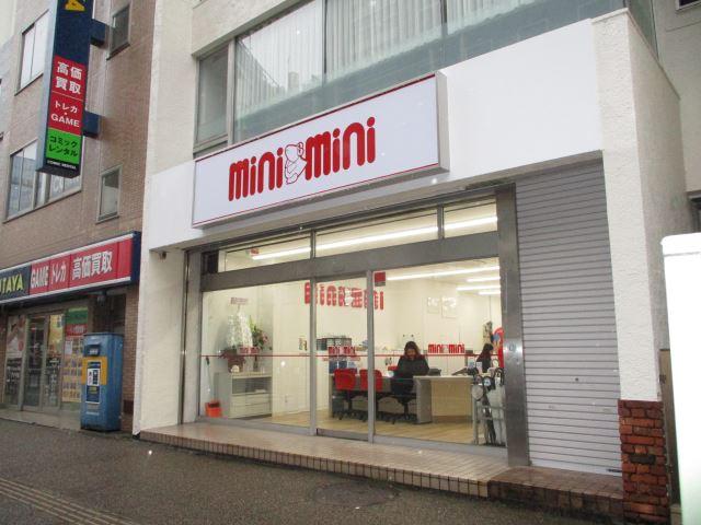 ミニミニ松戸店