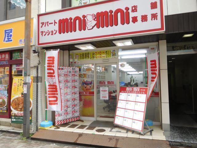 ミニミニ市川店