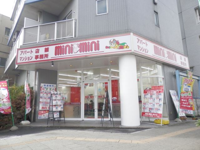 ミニミニ浦安店
