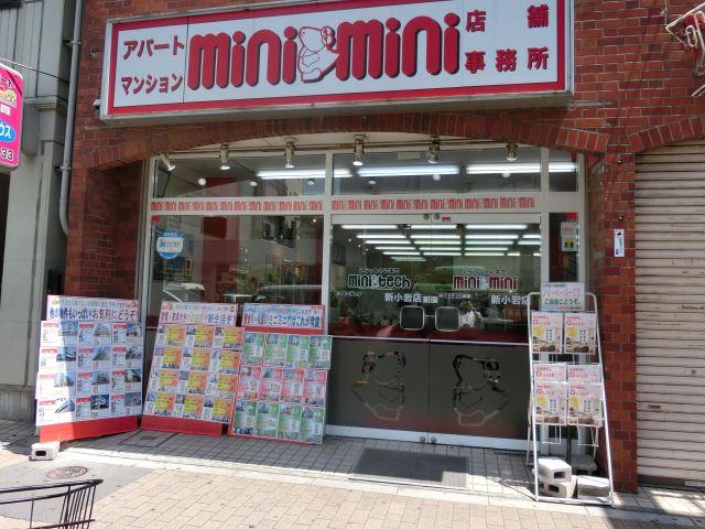ミニミニ新小岩店