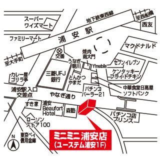 ミニミニ浦安店の地図