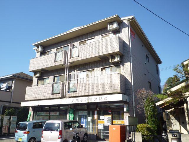 京王電鉄高尾線 狭間駅(徒歩23分)