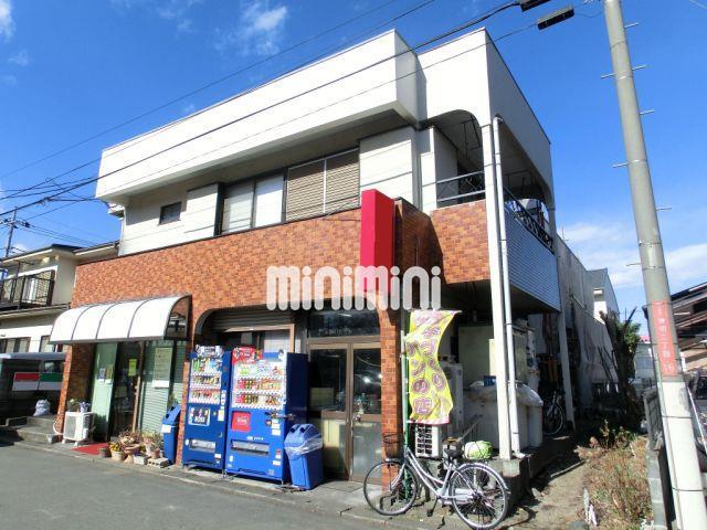 中央本線 日野駅(徒歩13分)