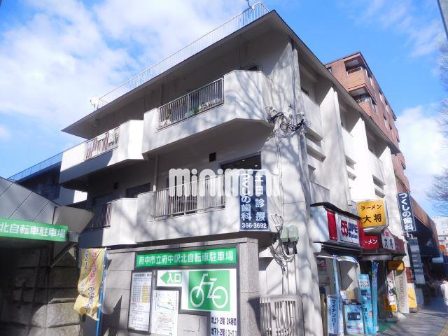 京王電鉄京王線 府中駅(徒歩3分)