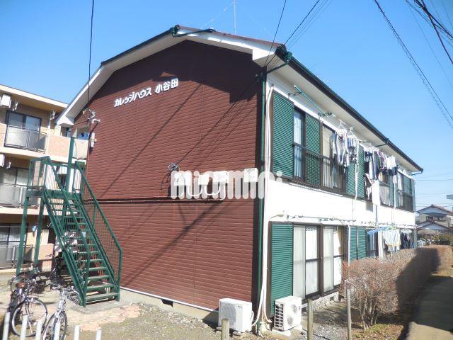 多摩モノレール 松が谷駅(徒歩19分)