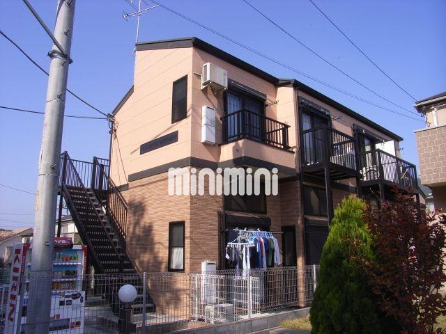 京王電鉄高尾線 京王片倉駅(徒歩32分)