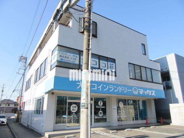 中央本線 八王子駅(徒歩28分)