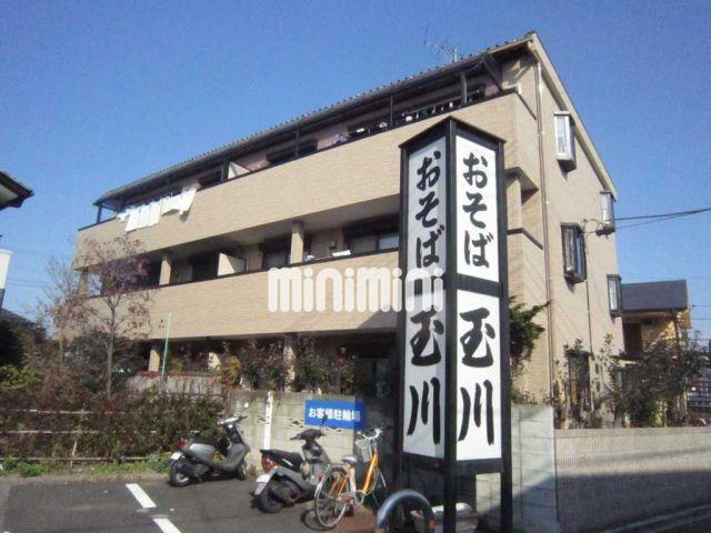 中央本線 日野駅(徒歩30分)