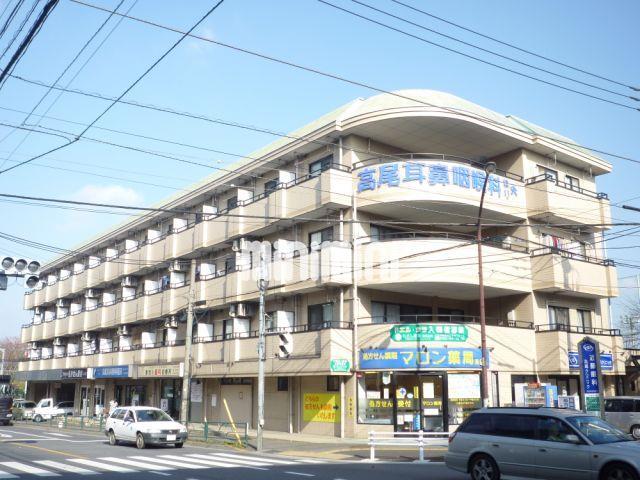 京王電鉄高尾線 狭間駅(徒歩9分)