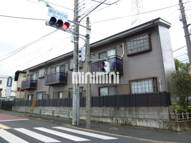 中央本線 三鷹駅(バス14分 ・諏訪神社停、 徒歩1分)