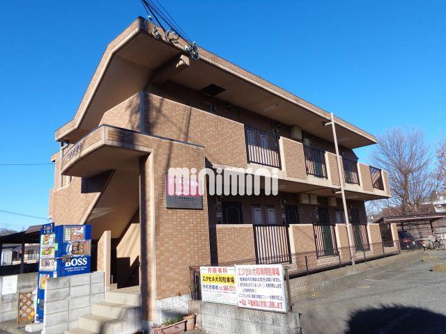 西武鉄道多摩湖線 武蔵大和駅(徒歩6分)