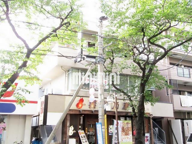 南武線 矢川駅(徒歩3分)