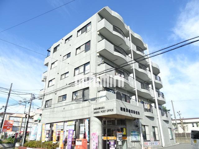 横浜線 橋本駅(バス9分 ・二本松停、 徒歩1分)