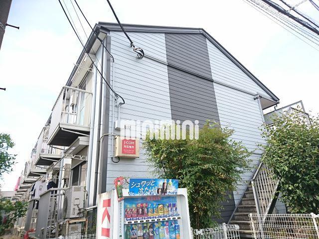 横浜線 相原駅(バス7分 ・根岸停、 徒歩8分)
