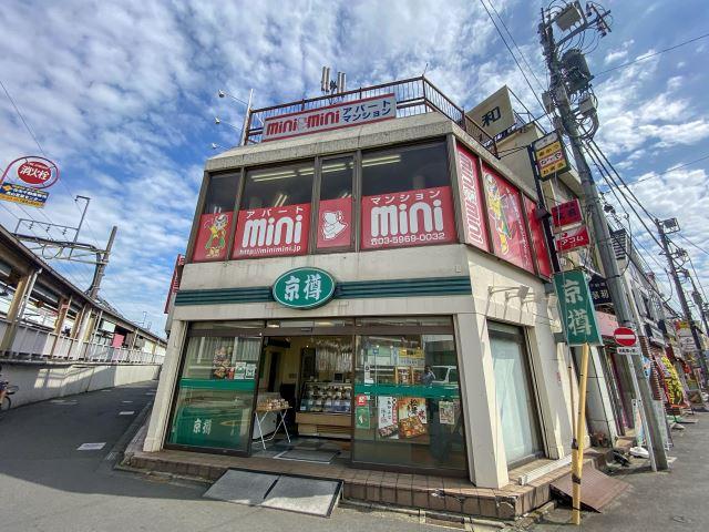 ミニミニ千歳烏山店