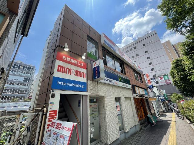 ミニミニ大井町店