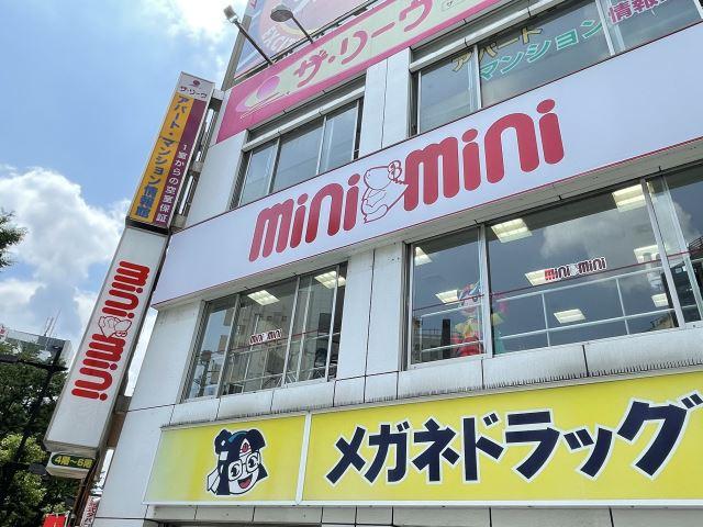 ミニミニ蒲田店