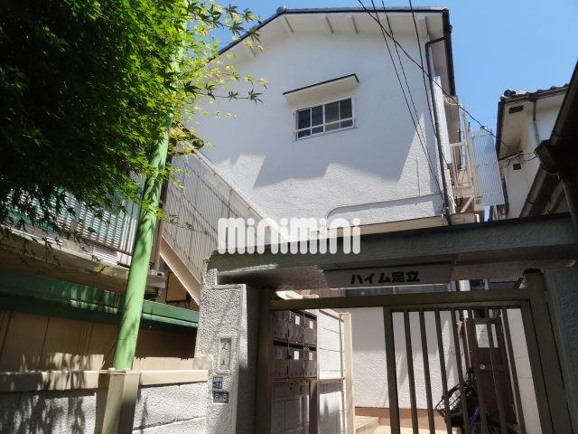 山手線 高田馬場駅(徒歩7分)
