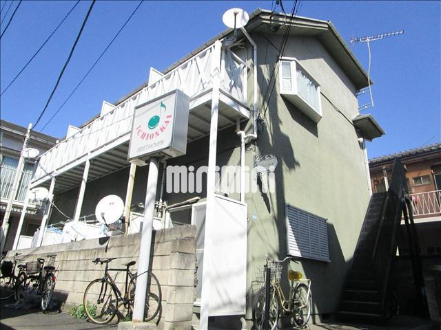 西武池袋・豊島線 椎名町駅(徒歩3分)