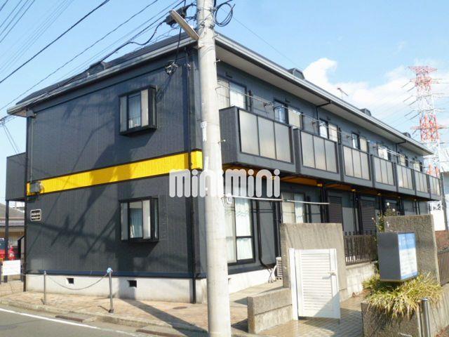 相模鉄道本線 三ツ境駅(徒歩6分)