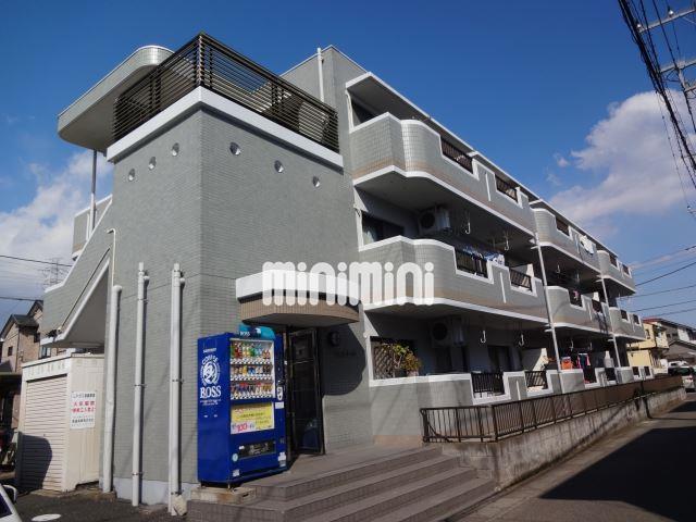 東海道本線 平塚駅(バス20分 ・北河内停、 徒歩2分)