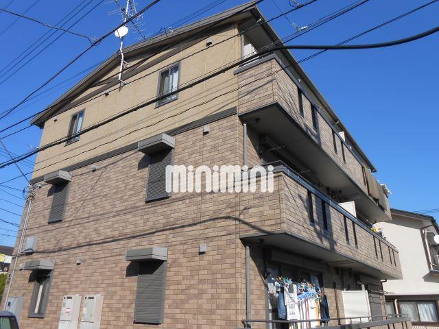 相模鉄道本線 さがみ野駅(徒歩14分)