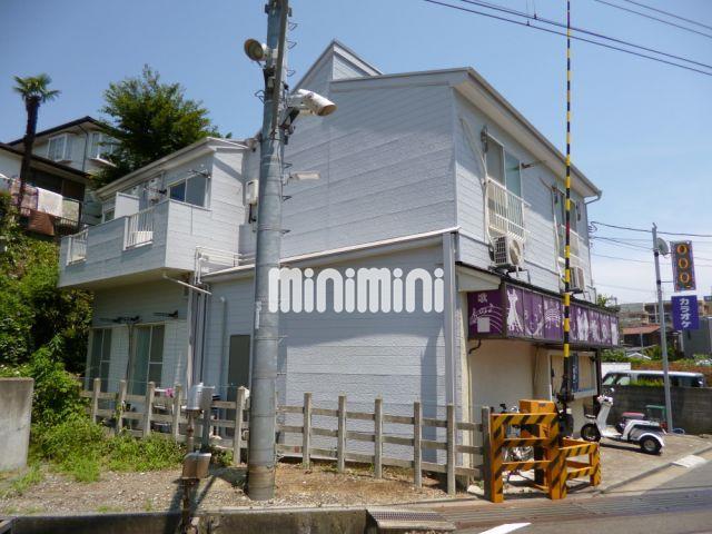 相模鉄道本線 西谷駅(徒歩10分)